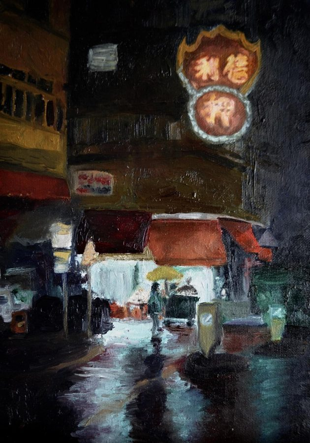 A rainy corner of Hong Kong